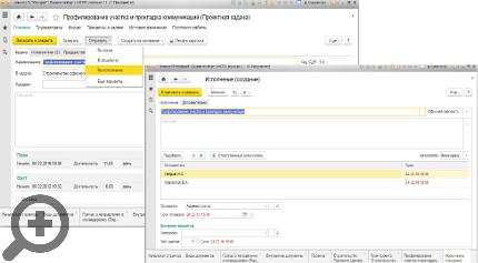 Создание процесса на основании проектной задачи в 1С:Документооборот 8 КОРП