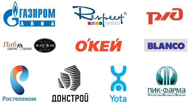 Компании, использующие БИТ.ФИНАНС