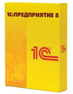 1C Консолидация