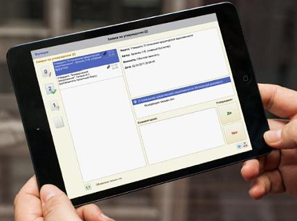 Доступ к документообороту через веб-сервис